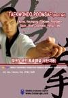 Taekwondo Poomsae Black Belt