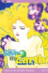 Please Save My Earth Vol 9