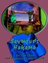 Seymours Hakama