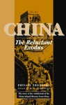 China The Reluctant Exodus