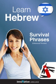 LEARN HEBREW - SURVIVAL PHRASES (ENHANCED VERSION)