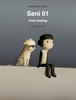 Sang Hyeok Park - Seni 01 artwork