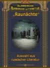 Raunchte -  Auswahl Aus Russischer Literatur
