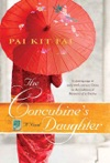 The Concubines Daughter