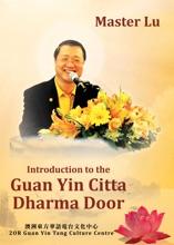 Introduction To The Guan Yin Citta Dharma Door