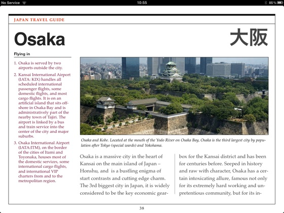 Japan Travel Guide on Apple Books