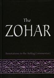 The Zohar