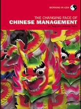 The Changing Face Of Chinese Management