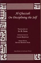 Al-Ghazzali On Disciplining The Self