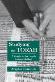 Studying the Torah