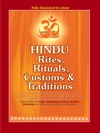 Hindu Rites Rituals Customs And Traditions
