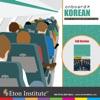 Korean Onboard