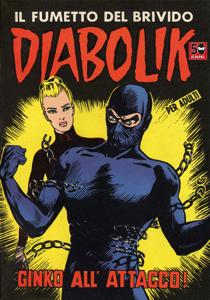 Diabolik #16 Copertina del libro