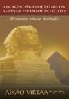 O Calendrio De Pedra Da Grande Pirmide Do Egito