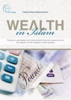 Wealth In Islam