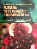 Mjekësia në të ushqyerit e Muhammedit (a.s)
