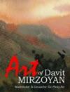 Art Of Davit Mirzoyan - Plein Air