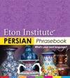 Persian Phrasebook
