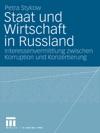 Staat Und Wirtschaft In Russland