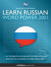 Learn Russian - Word Power 2001 book