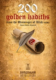 200 Golden Hadiths From The Messenger Of Allah S