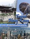 Hong Kong Illustrated Travel Guide Phrasebook And Maps