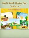 Hindi Short Stories For Children