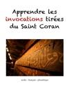 Les Invocations Tires Du Saint Coran