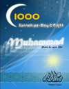 1000 Sunnah Per Day  Night