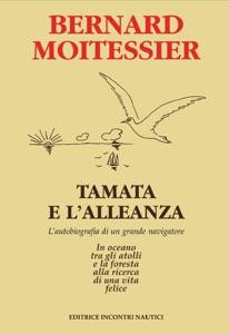 Tamata e l'Alleanza Book Cover