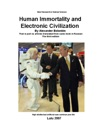 Human Immortality And Electronic Civilization
