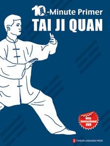 10-Minute Primer Tai Ji Quan da FeetanInc & Zhou Qingjie