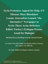 Syria Protesters Appeal for Help, UN Mission, More Bloodshed Looms--Journalists Launch