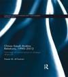China-Saudi Arabia Relations 1990-2012