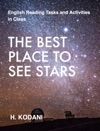 The Best Place To See Stars