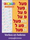 Verbos Y Conjugaciones En Hebreo  Prologcoil 4124