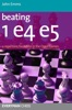 Beating 1e4 E5