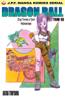 Akira Toriyama - Dragon Ball. Tom 10 artwork