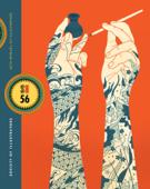 Society of Illustrators 56th Annual of Illustration