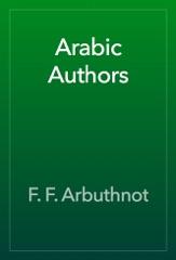 Arabic Authors