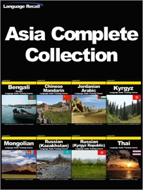 ASIA COMPLETE COLLECTION