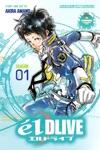 LDLIVE Vol 1