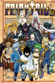 Fairy Tail Volume 58
