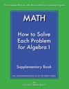 Mathematics Level 6 How To Solve Each Problem
