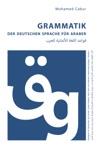 Grammatik Der Deutschen Sprache Fr Araber