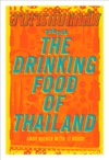 POK POK The Drinking Food Of Thailand