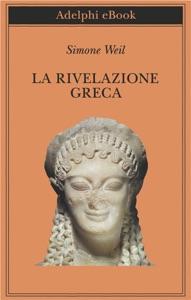 La rivelazione greca Book Cover