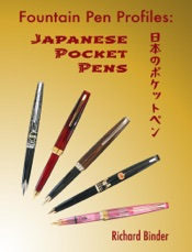 Japanese Pocket Pens