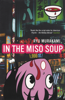 Ryu Murakami - In The Miso Soup artwork