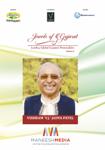 Jewels of Gujarat: VISHRAM 'V.J.' JADVA PATEL